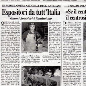 2004 Veroli La provincia 2 Luglio 2004