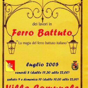 2005 Mascalucia Manifesto
