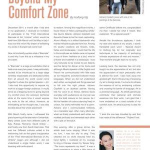 2015 Column rivista del Brunei 1