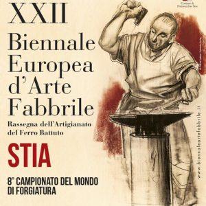 2017 Stia Manifesto